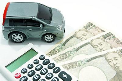 車費用計算イメージ