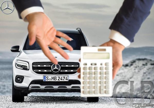 GLBの値引き交渉イメージ