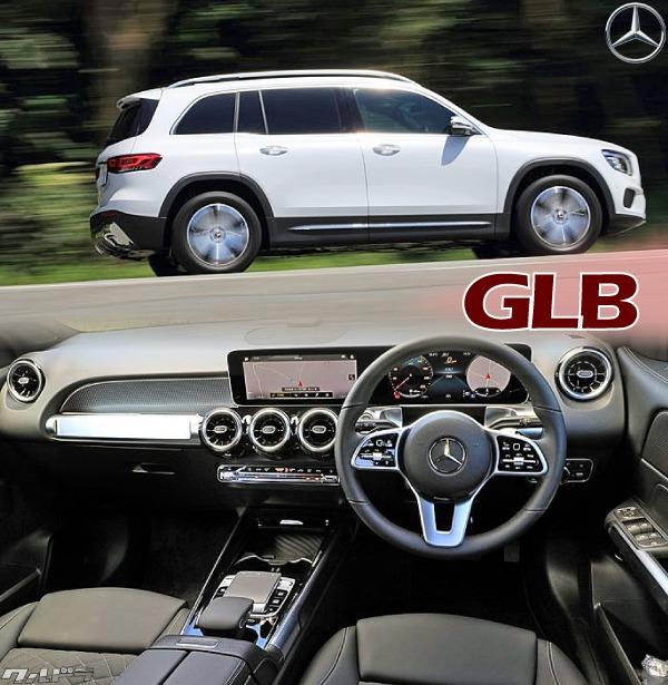 GLBの側面と運転席